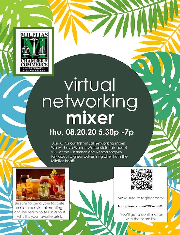 virtual-mixer (1)